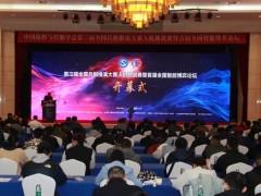 """第三届全国兵棋推演大赛""""人机挑战赛""""在长沙成功举办"""