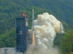 长征二号丙运载火箭成功发射遥感三十号06组卫星