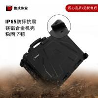 国产14寸全加固三防军用笔记本电脑_防水防摔C149