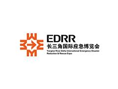 2021长三角国际应急减灾和救援博览会