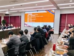 长三角国际应急博览会筹办工作座谈会在沪举行