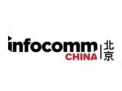 2021InfoComm China北京国际视听集成设备与技术展