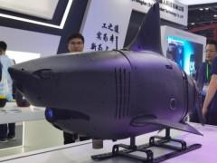 第七届北京军博会在京开幕 突出军事智能化主题