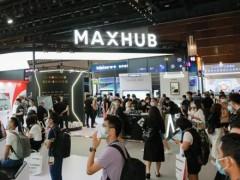 北京InfoComm China引领行业转型变革